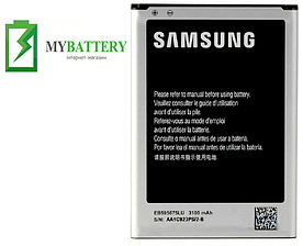 Оригинальный аккумулятор АКБ батарея Samsung EB595675LU  Galaxy Note 2 II N7100 N7102 N7105 N7108 N719 i317