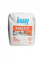 Клей для гипсокартона perlfix Knauf 15кг