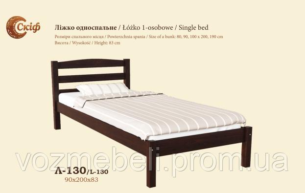 Кровать 1-сп. Скиф Л-130
