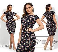 Платье-футляр с цветочным принтом рукавами-крылышками, фигурными вытачками, застежкой капелька, 2 цвета