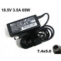 Блок питания для ноутбука HP/Compaq 18.5V 3.5A 65W (7.4mm*5.0 mm pin inside) Original