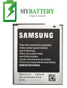 Оригинальный аккумулятор АКБ батарея Samsung S7562/ i8160/ S7270/ S7272/ B105BE / EB425161LU 1500 mAh 3.8 V