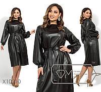 Кожаное длинное платье под пояс с перфорацией, трикотажным подкладом и рукавами-фонарик, 1 цвет