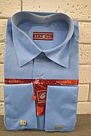 Мужская темно-голубая рубашка под запонку BENDU (размер 39.40.41.42.43.45)