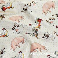 48006 Скотный двор. Ткань с изображением животных, детские ткани. Хлопковые ткани для домашнего текстиля.
