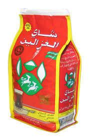 Чай черный листовой Do ghazal Tea 40657-PAM 250g