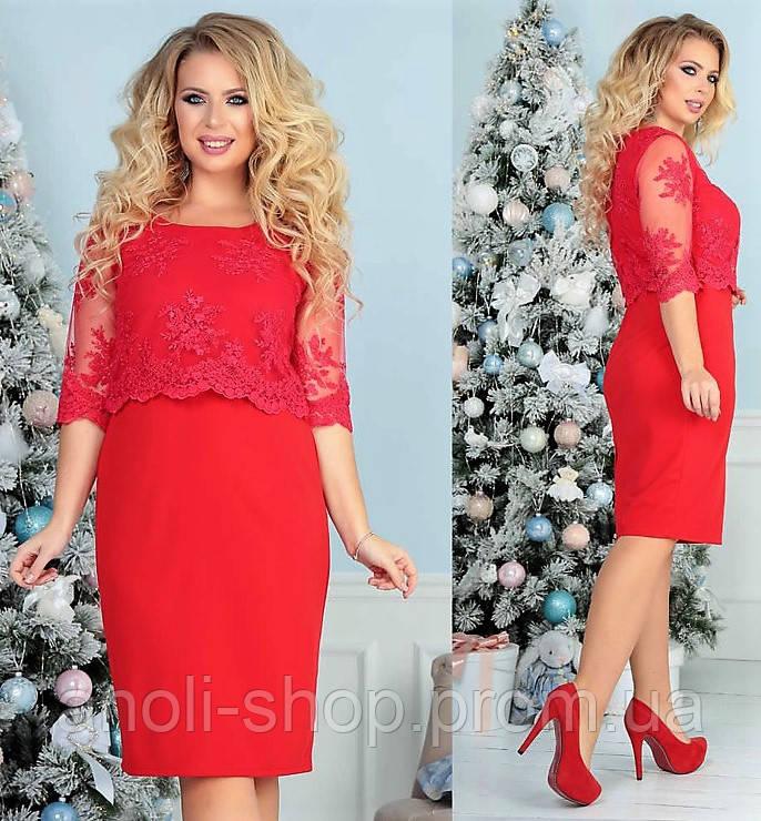 17bdc8d9063 Вечернее красное платье большого размера с кружевом - купить по ...