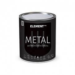 Антикоррозийная эмаль 3 в 1 Element Pro Metall (черный) 0.7кг