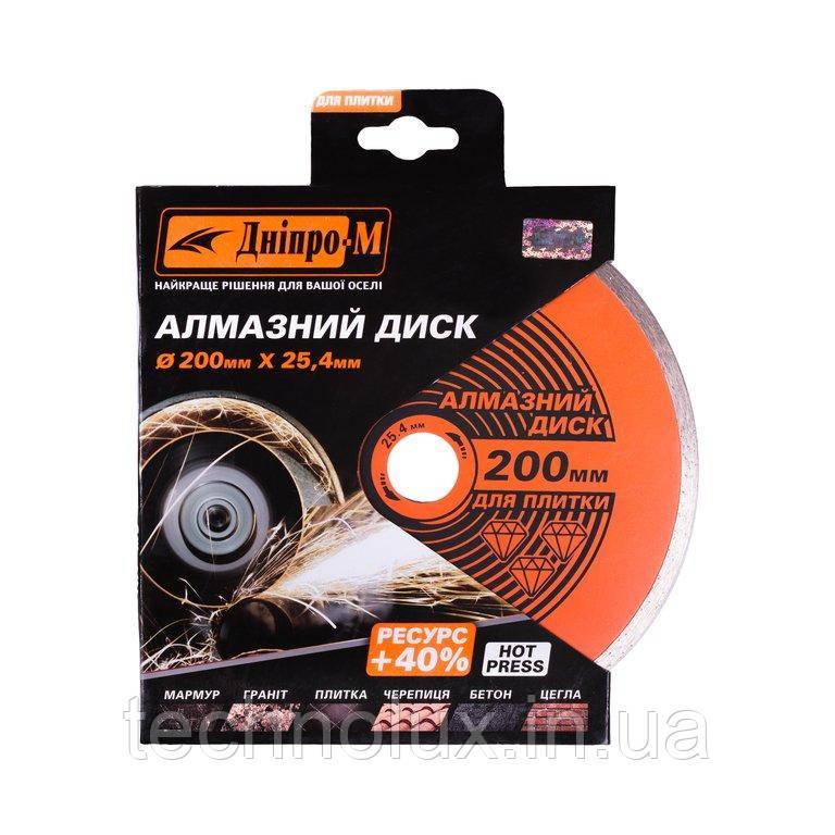 Алмазний диск Дніпро-М 200 25.4 плитка