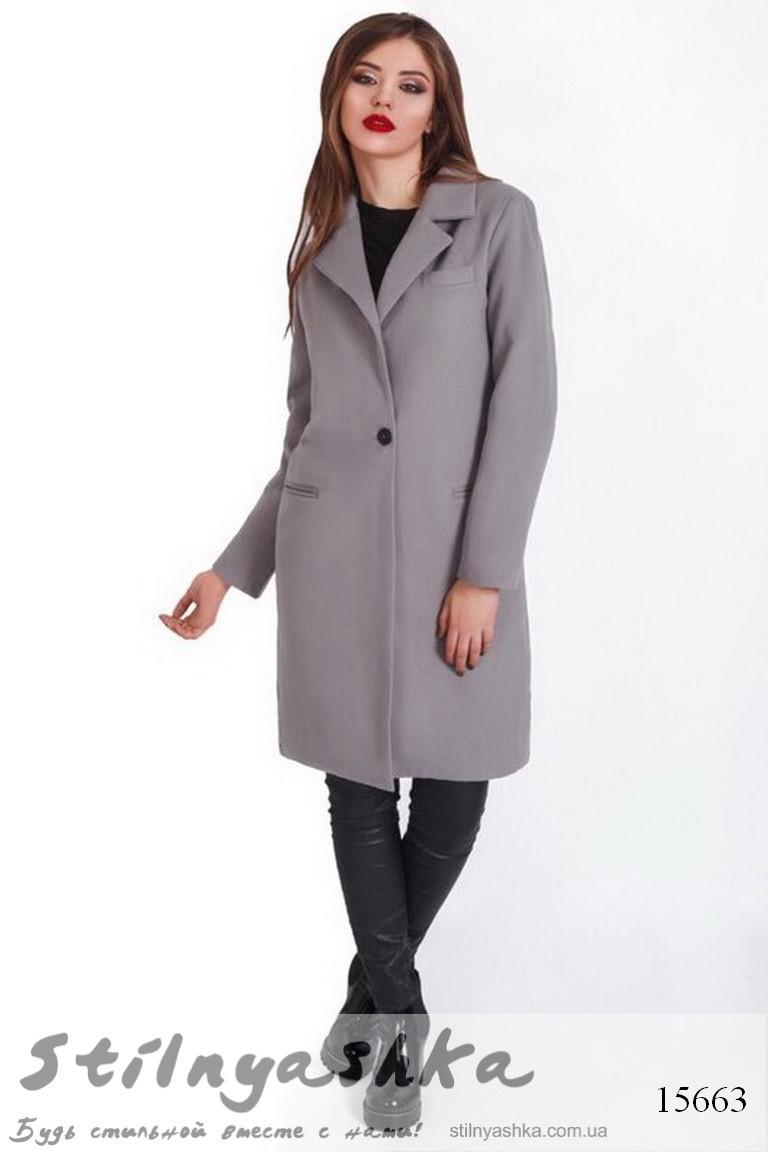 a160a8def1a Стильное пальто на одной пуговице серое