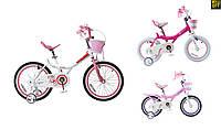 Велосипед Royalbaby Jenny Girls Official UA