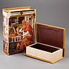 Книга-шкатулка Veronese из 2 шт Понтифик 17х7х22 см 0932KSH