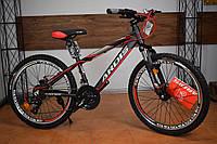 """Подростковый горный велосипед 24"""" Ardis Sunlight, фото 1"""