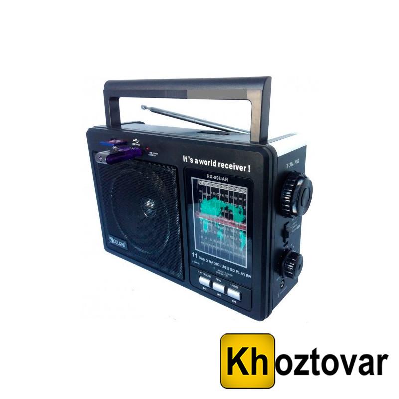 Радіоприймач радіо з посиленим прийомом радіохвиль Golon RX-99UAR