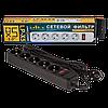 Мережевий фільтр LogicPower 5 розеток 3,0 м чорний (LP-X5)