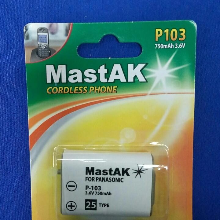 Аккумулятор к стационарному телефону MastAK P103 (25) 3,6v 700mAh