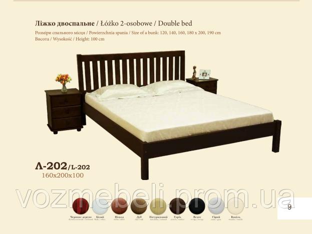 Кровать Скиф Л-202