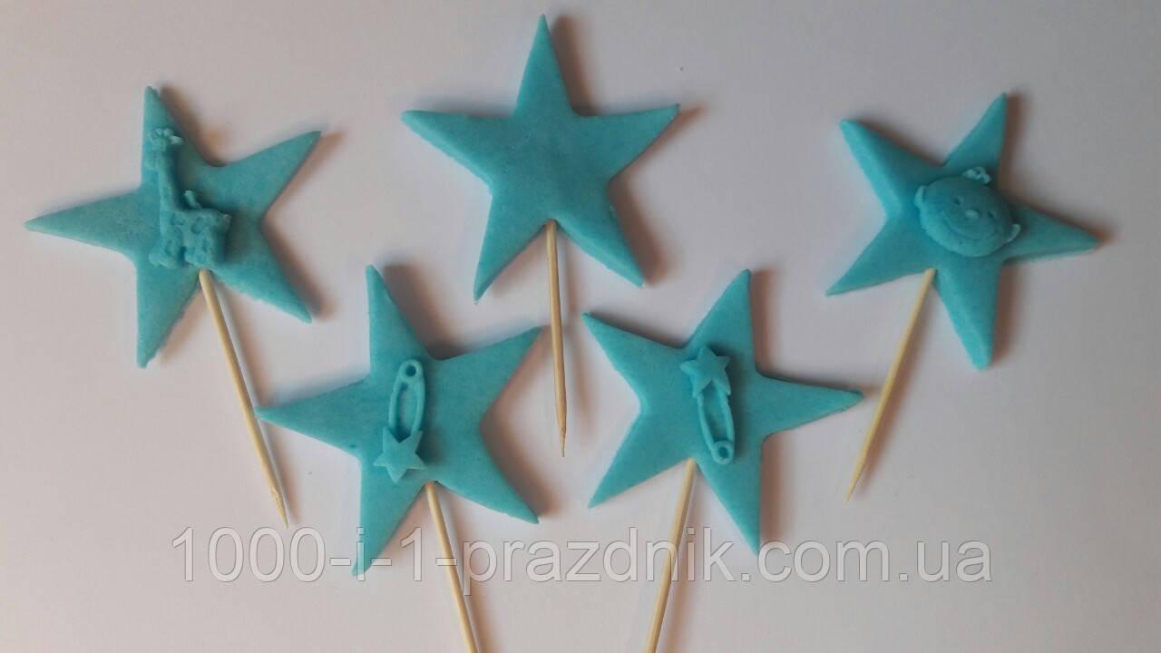 Сахарные звездочки голубые