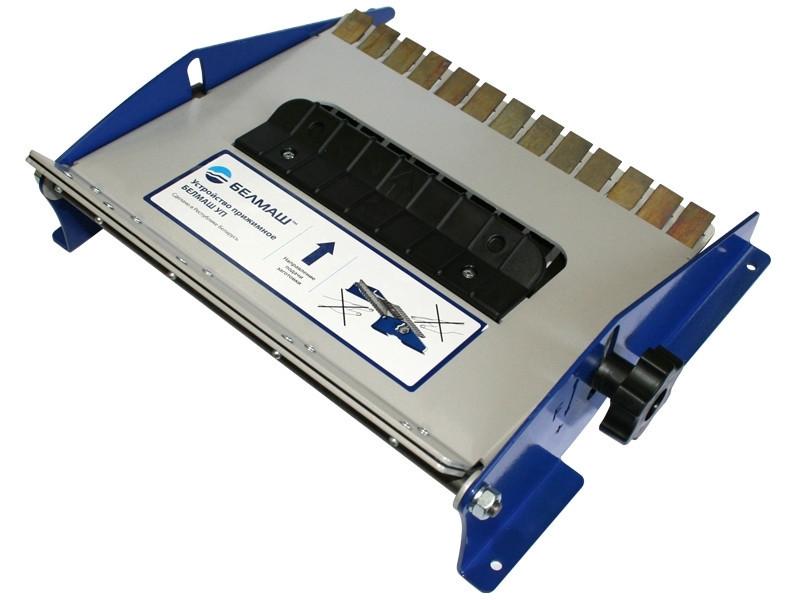 Притискний пристрій Белмаш УП-2000