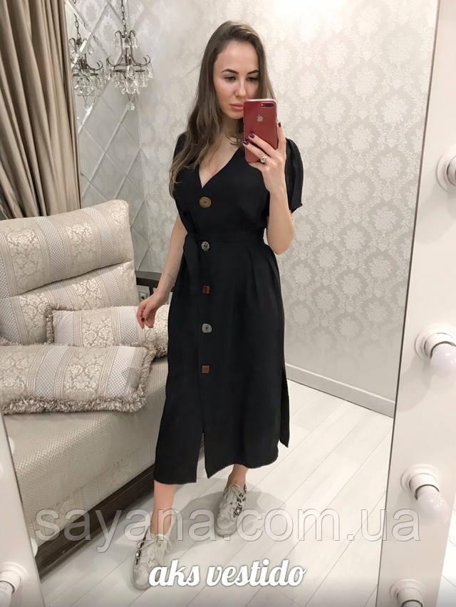 платье женское опт