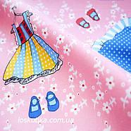 37016 Платьице (розовый фон). Ткань с детским рисунком. Подойдет для пэчворка, скрапбукинга и декора., фото 2
