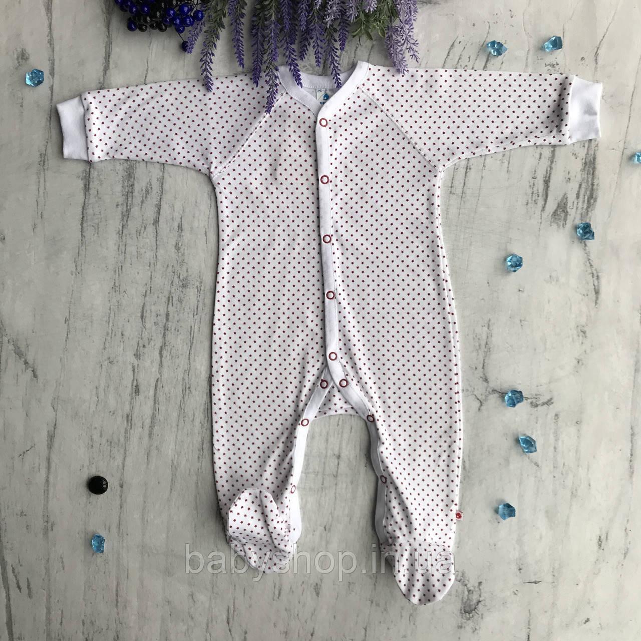 Человечек закрытые ножки с манжетом на мальчика и девочку 3. Размер 68 см, 74 см, 80 см