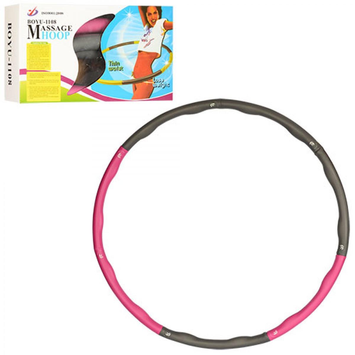 Массажный обруч для похудения Profi 84 см (MS 0788), хулахуп гимнастический профи