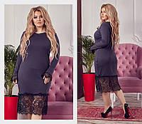 e0d36d36ae7 Шикарное теплое платье с французким кружевом больших размеров до 58-го
