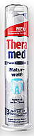 Зубная паста Theramed Natur Weib отбеливающая 100 мл Германия