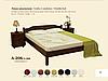 Кровать Скиф Л-206, фото 2