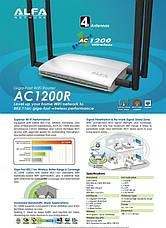ALFA AC1200R 802.11ac Dual Band Wide-Range Wi-Fi Router , фото 3