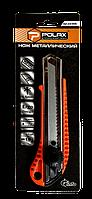 Нож металлический с отломным лезвием 18 мм, винт. замок