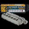 Мережевий фільтр LogicPower 5 розеток 4,5 м сірий (LP-X5)