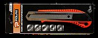 Нож металлический с отломным лезвием 18 мм, авто замок