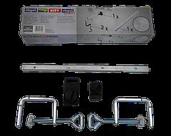 Набір стубцин для занурювальний пилки Scheppach CS 55