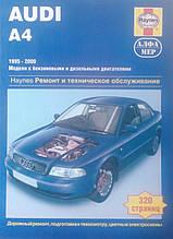 AUDI A4  Модели 1995-2000 гг.  Бензин • Дизель  HAYNES  Руководство по ремонту и обслуживанию