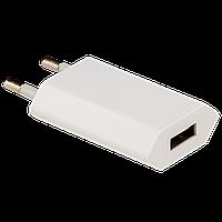 Зарядний пристрій LP AC-007 USB 5V 1A for iPhone
