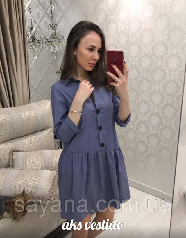 платье женское интернет