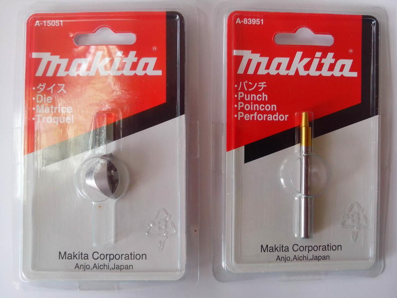 Пуансон+матрица Makita для ножниц вырубных