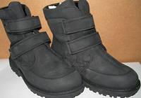 Ботинки мальчик зима нубук