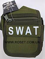 Сумка тактическая на пояс Swat