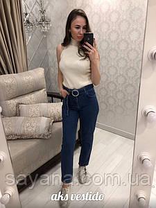 Женские джинсы мом с поясом в расцветках. АК-3-0219