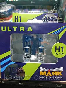 МАЯК H1 Ultra White Vision +150% - 82120WV +150