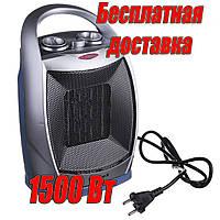 Безопастный керамический тепловентилятор 1500W, 3 режима, оригинал, гарантия, фото 1