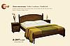 Кровать Скиф Л-207, фото 2