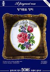 Набор для вышивания крестом подушки «Ароматная роза» DOME 120204