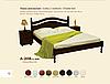 Кровать Скиф Л-208, фото 2