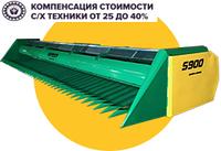 Жатка для уборки подсолнечника ЖНС 9,1 (ZAFFRANI)