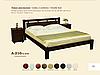 Кровать Скиф Л-210, фото 2