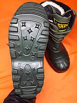 Ботинки Lemigo Tramp 909 EVA ,утепленные -30°Lemigo original (POLAND)размеры:43-44-45, фото 3
